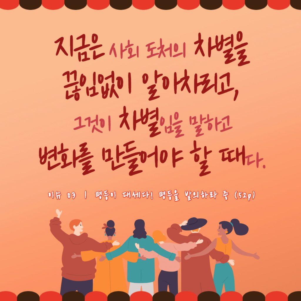 마침 카드뉴스 7월_3
