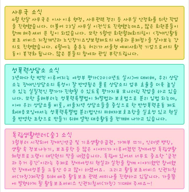 2010_06_06.jpg
