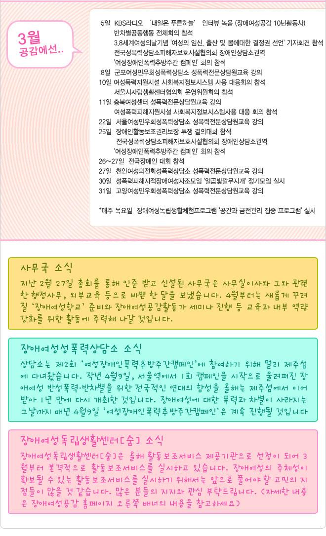 2010_04_04.jpg