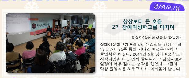 0gamweblt20120120_02.jpg