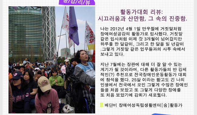 20120928webletter_04.jpg