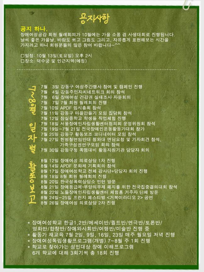 20120928webletter_06.jpg