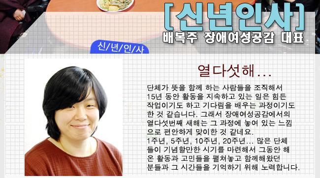 20130122webletter2_02.jpg