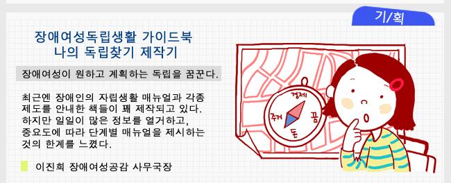 20130122webletter2_03.jpg