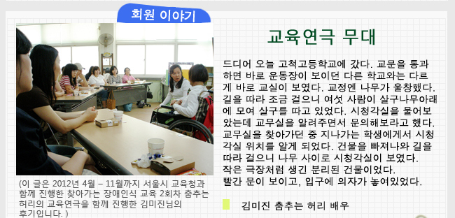 20130122webletter2_04.jpg