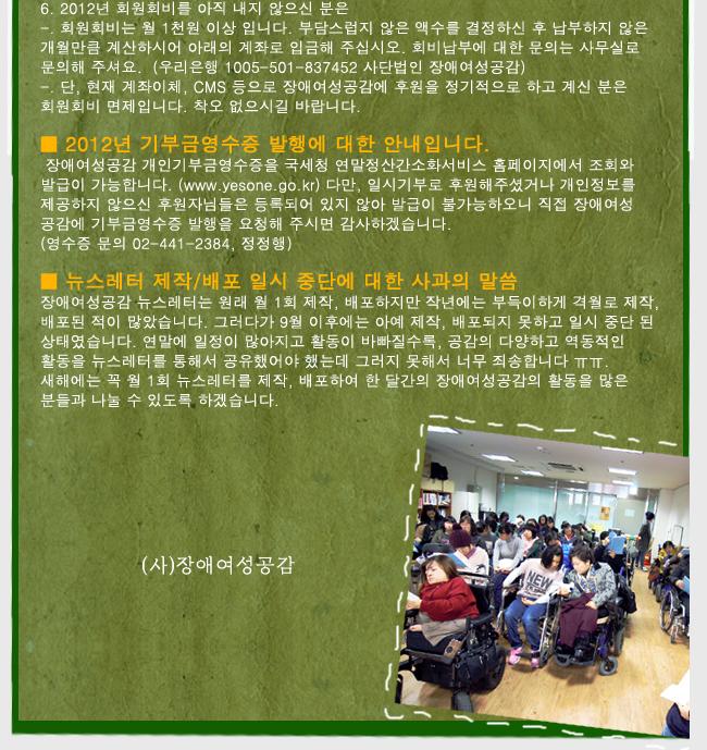 20130122webletter2_07.jpg