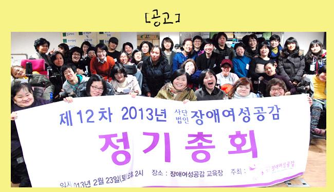 20130327webletter_05.jpg
