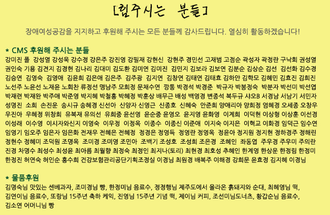 20130327webletter_08.jpg